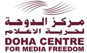 DCMf Logo HD
